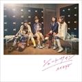 【CDシングル】 [特典DVD] シュートサイン(TypeE) (2枚組 ディスク2)