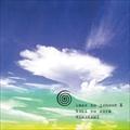久遠の空-風の縄文II- [UHQCD]