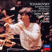 チャイコフスキー:交響曲第6番「悲愴」、バレエ「白鳥の湖」から [SHM-CD]