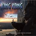 「キング・コング」オリジナル・サウンドトラック