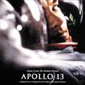 アポロ13 オリジナル・サウンドトラック