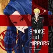 TVアニメ「ACCA13区監察課」オリジナルサウンドトラック SMOKE and MIRRORS (2枚組 ディスク1)