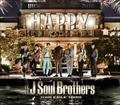 【CDシングル】 Happy