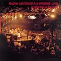 LIVE at MONTREUX FESTIVAL [SHM-CD] (2枚組 ディスク1)