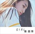 【CDシングル】 Girl