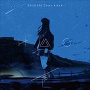 声 ~VOCALOID Cover Album~
