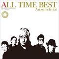 ALL TIME BEST [SHM-CD] (2枚組 ディスク2)