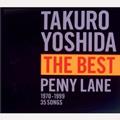 吉田拓郎ザ・ベスト/ペニー・レーン (2枚組 ディスク1)