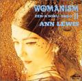 ベスト・アルバム WOMANISM 2 ZEN・KYOKU・SHOO 1985〜1991