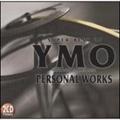 スーパー・ベスト・オブ YMO パーソナル・ワークス (2枚組 ディスク1)