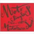 モト・シングルス1980〜1989 (2枚組 ディスク2)