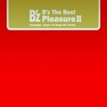 "B'z The Best ""Pleasure2"""