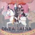 ドリマニア-スムース・グルーヴ・コレクション- (2枚組 ディスク2)