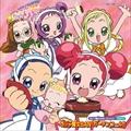 おジャ魔女BAN2 CDくらぶ その11 おジャ魔女BAN2カーテンコール!!