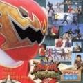 爆竜戦隊・アバレンジャー・サウンドザウルス4 (2枚組 ディスク1)