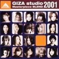 ギザスタジオ マスターピースブレンド 2001 (2枚組 ディスク2)