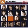 ギザスタジオ マスターピースブレンド 2002 (2枚組 ディスク2)