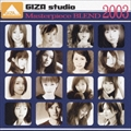 ギザスタジオ マスターピースブレンド 2003 (2枚組 ディスク1)