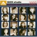 ギザスタジオ マスターピースブレンド 2003 (2枚組 ディスク2)
