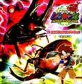 劇場版「甲虫王者ムシキング グレイテストチャンピオンへの道」オリジナルサウンドトラック