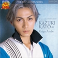 ミュージカル「テニスの王子様」〜ベストアクターズシリーズ002 跡部景吾(加藤和樹)
