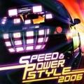 スピード&パワー・スタイル 2006 (2枚組 ディスク1)