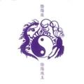 陰陽珠玉 (2枚組 ディスク1)