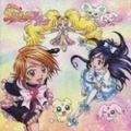 「ふたりはプリキュア マックスハート」オリジナル・サントラ プリキュアサウンドスクリュー!Max!!Spark!!