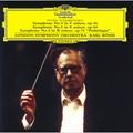 チャイコフスキー:3大交響曲集 (2枚組 ディスク1)