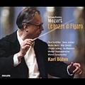 モーツァルト:歌劇「フィガロの結婚」K.492全曲 (3枚組 ディスク1)