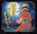 NARUTO-ナルト-Best Hit Collection [限定盤] [CCCD]