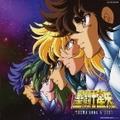 「聖闘士星矢」〜主題歌&BEST