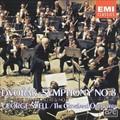 ドヴォルザーク:交響曲第8番「イギリス」|スラヴ舞曲第3番&第10番