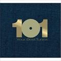 どこかで聴いたクラシック ベスト101 (6枚組 ディスク1)