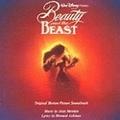 美女と野獣オリジナル・モーション・ピクチャー・サウンドトラック