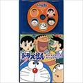 コロちゃんパック「ドラえもん」キャラクターズ・スペシャル!