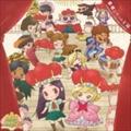 「姫様ご用心」ドラマバラエティCD 〜姫様と9つの王冠