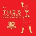 スーパー戦隊シリーズ30作品記念全主題歌集 THE 5 COLORED MASTERPIECE (3枚組 ディスク1)