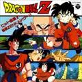 「ドラゴンボールZ」ヒット曲集2-奇蹟ZENKAIパワー!!-