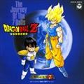 「ドラゴンボールZ」ヒット曲集7-The Journey Of The 7 Balls-