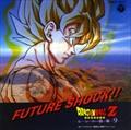 「ドラゴンボールZ」ヒット曲集9-FUTURE SHOCK!!-