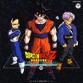 「ドラゴンボールZ」ヒット曲集10-VIRTUAL TRIANGLE-