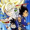 「ドラゴンボールZ」ヒット曲集12-DBZ A GO GO!!-