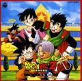 「ドラゴンボールZ」ヒット曲集16-WE GOTTA POWER-