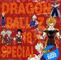 「ドラゴンボールZ」ヒット曲集18 1/2-SPECIAL SUPER MIX-