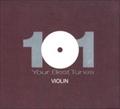 どこかで聴いたクラシック ヴァイオリン名曲ベスト101 (6枚組 ディスク1)