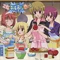 「乙女はお姉さまに恋してる」 ドラマCD 02