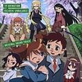 「くじびきアンバランス」オリジナルサウンドトラック