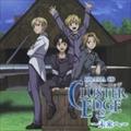 「CLUSTER EDGE〜未来へ」ドラマCD
