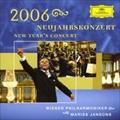 ニューイヤー・コンサート2006 Disc1